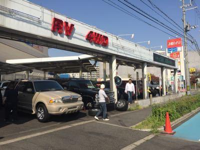 大阪視察_b0127002_1464998.jpg