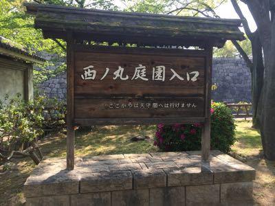 大阪視察_b0127002_1471857.jpg