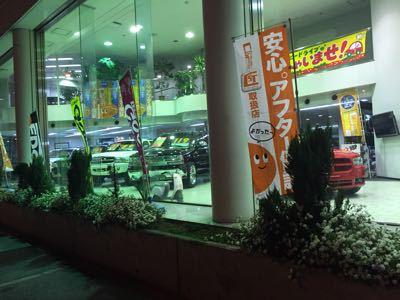 大阪視察_b0127002_147216.jpg