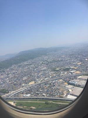 大阪視察_b0127002_1473144.jpg