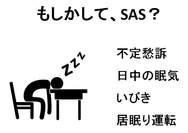 睡眠障害_c0367011_22153585.jpg