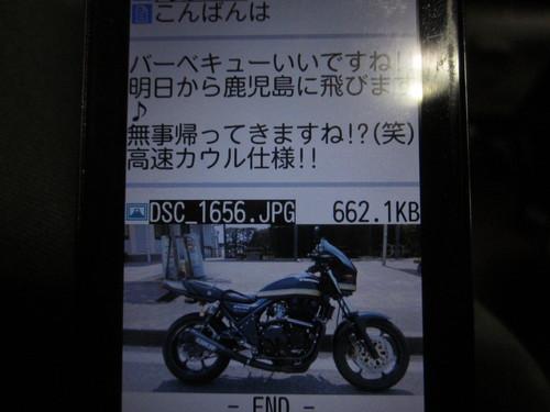 d0038712_22441845.jpg