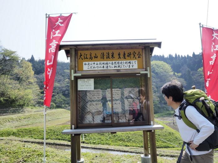 大江高山登山_c0116915_2350444.jpg