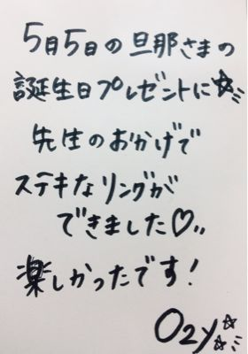 アートクレイシルバー体験作品〜Studio NAO2〜_e0095418_1411441.jpg