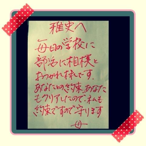 a0322320_09154331.jpg