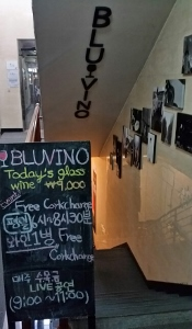 "Live at ""BLUVINO"" in Seoul♪_c0139321_1864635.jpg"