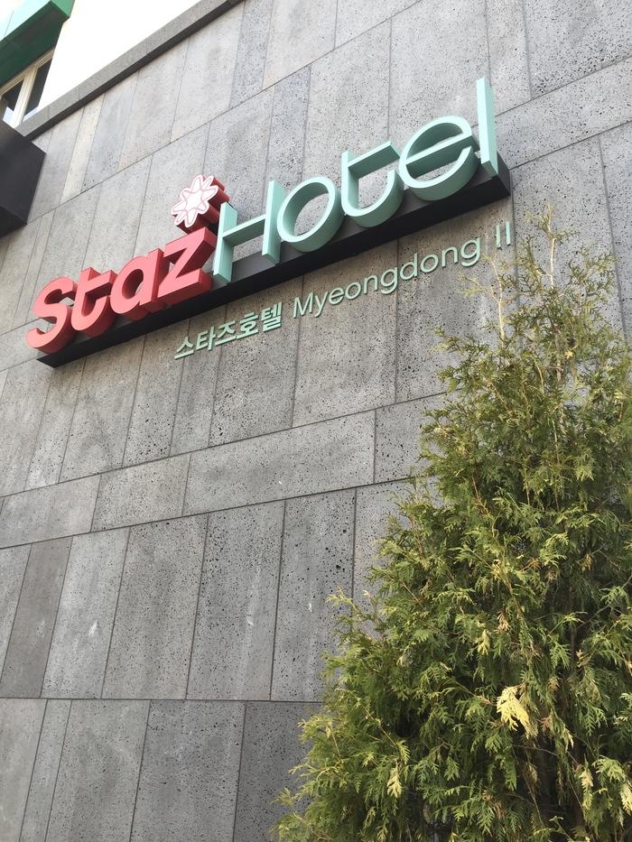 2015 4月 ソウル(3) 明洞で必ず行く トゥッペギのお店 ソウルトゥッペギ_f0062122_12203680.jpg