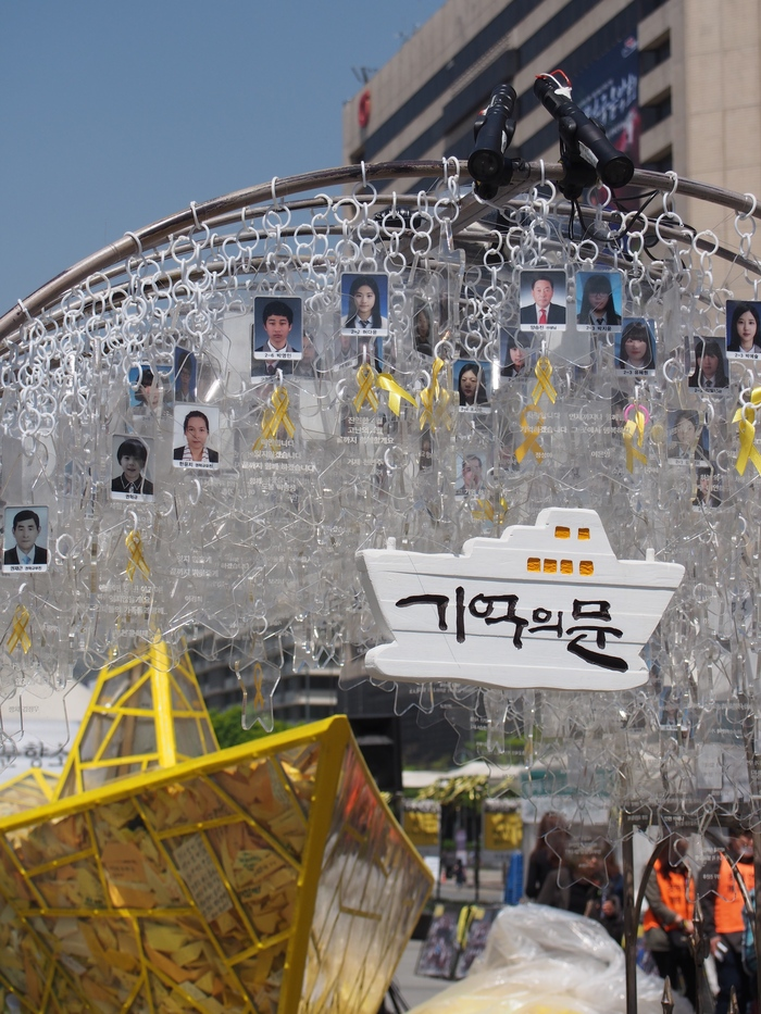 2015 4月 ソウル(2) 天気が良すぎて 気持ち良すぎる!!_f0062122_944787.jpg