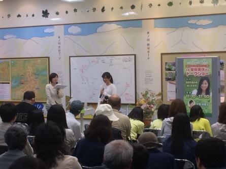 柴田美咲さんと握手したよ!_f0101226_06185433.jpg