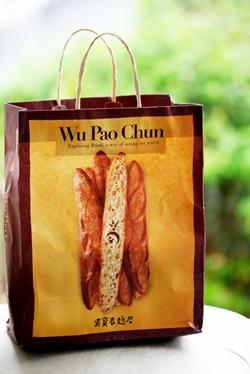台湾 高雄 吳寶春麥方店のパン_b0048834_7423879.jpg