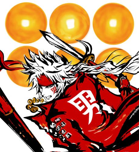 「戦国BASARA4 皇」特製男前豆腐。_e0170538_15362096.jpg
