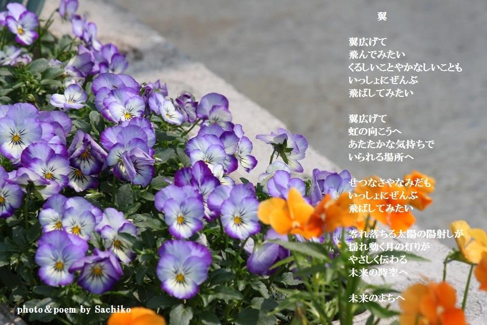 f0351844_09073477.jpg