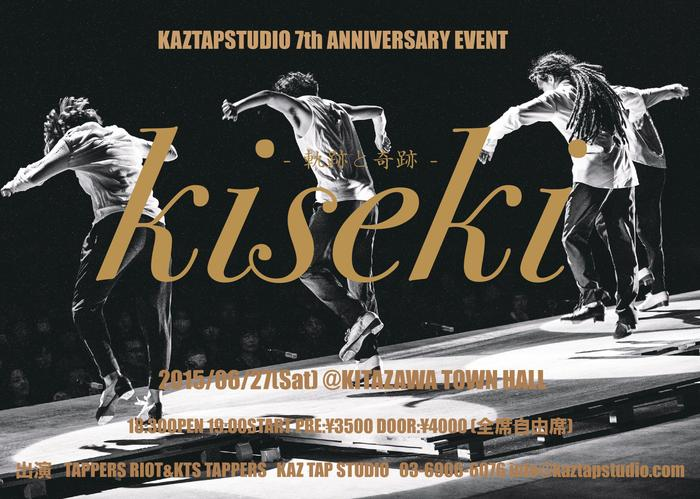 軌跡と奇跡ーkisekiー7th anniversary Event_f0137346_23165036.jpg
