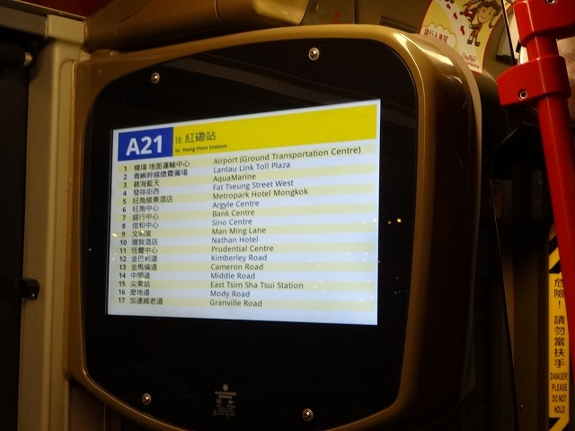 A21城巴機場快線_b0248150_06585914.jpg