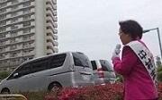 地方議会選挙を終えて思う「日本の選挙って変だ」_c0166264_12561373.jpg