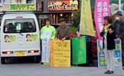 地方議会選挙を終えて思う「日本の選挙って変だ」_c0166264_133367.jpg