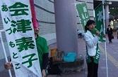 地方議会選挙を終えて思う「日本の選挙って変だ」_c0166264_1352015.jpg