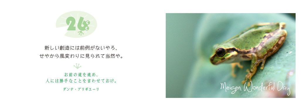 f0355165_15123598.jpg