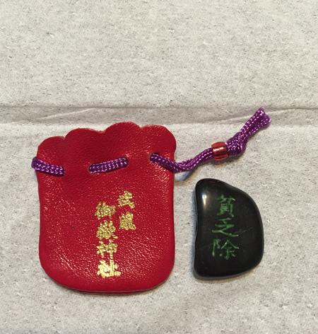 武蔵御嶽神社で健康長寿を祈願_a0109467_22212399.jpg