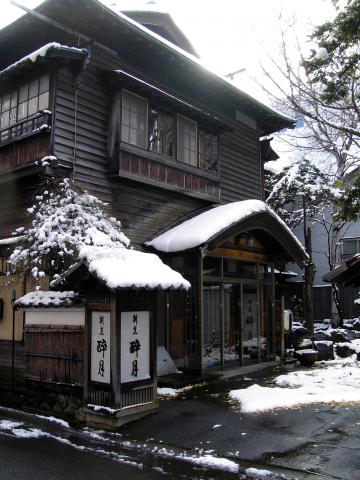 夜半の雪がとける頃_e0338273_18551948.jpg