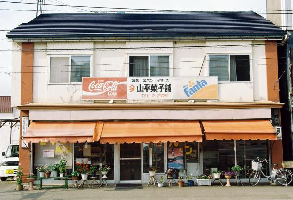 店 3_e0338273_18565045.jpg