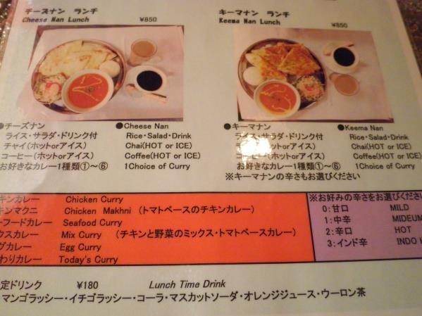 Cafe&IndianRestaurant Mahek(マハク) 豊中市_c0118393_9424673.jpg