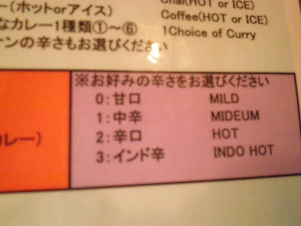Cafe&IndianRestaurant Mahek(マハク) 豊中市_c0118393_9431255.jpg