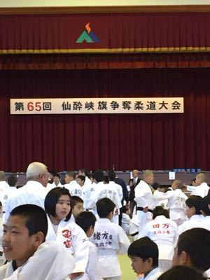2015 仙酔峡旗争奪柔道大会_b0172494_1445543.jpg