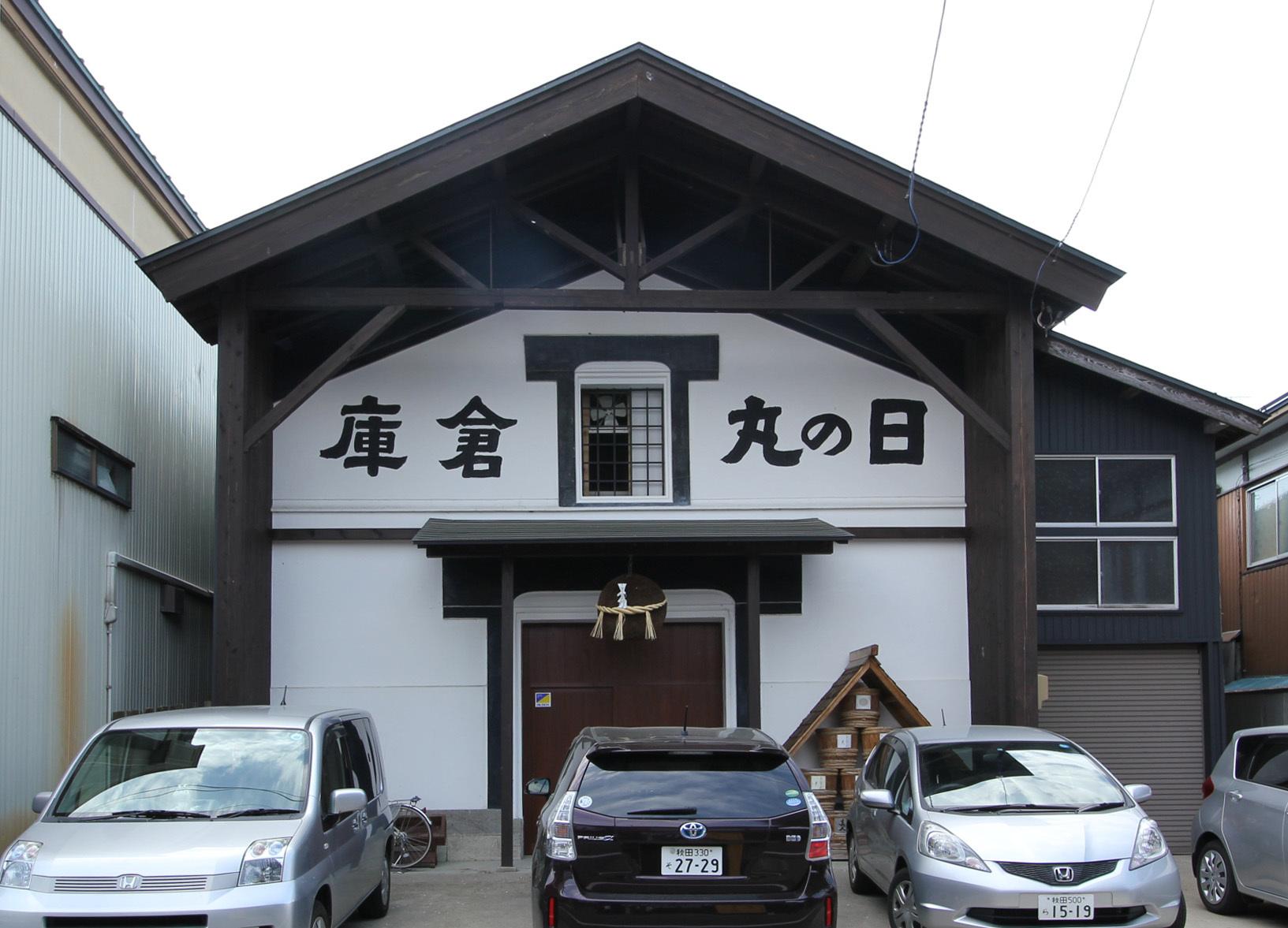 増田町の蔵 2_e0054299_18021404.jpg