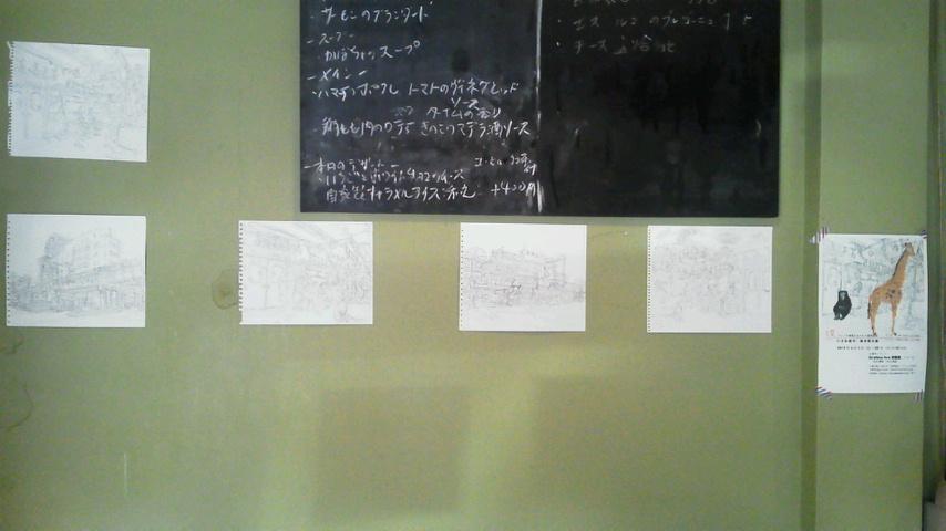 f0352601_12503565.jpg