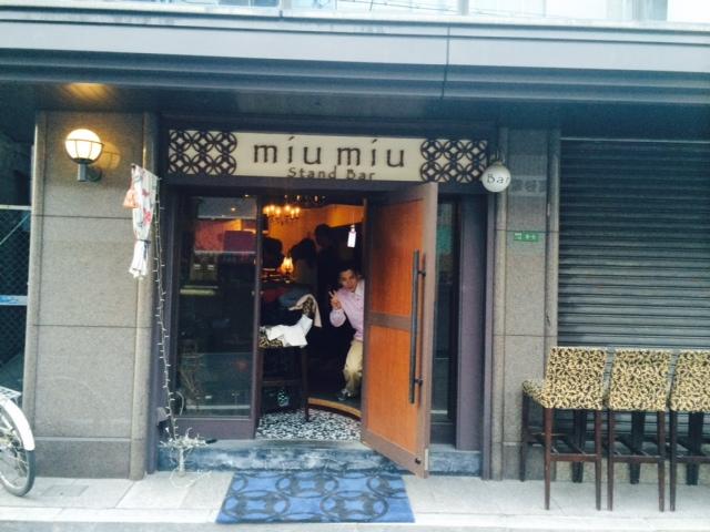 miumiu第98回大コンパ大会~_a0050302_14364993.jpg
