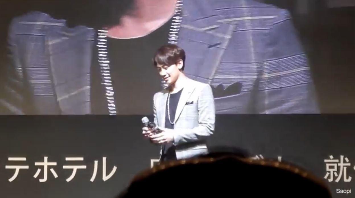 RAIN fan meeting in seoul そしてRAINのつぶやき_c0047605_832852.jpg