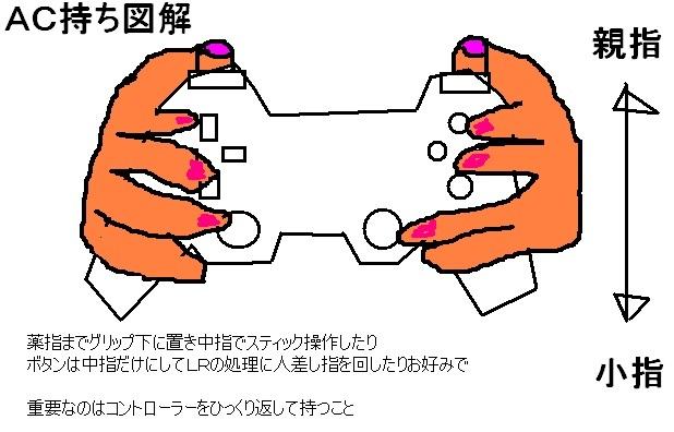 a0329207_15025136.jpg