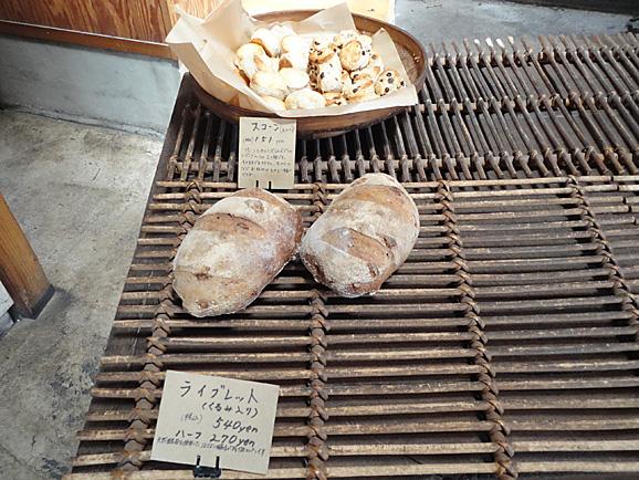 那須2015 石窯パンのNAOZOさんへ_e0230011_17443196.jpg