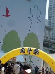 梅田でデート_a0177314_18461517.jpg