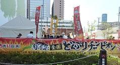 梅田でデート_a0177314_18462523.jpg
