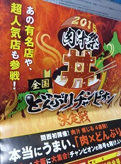 梅田でデート_a0177314_197157.jpg