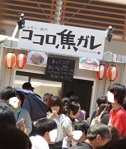 梅田でデート_a0177314_198133.jpg