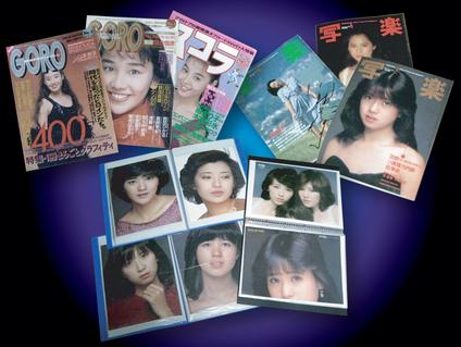 NANJYa?COLLe/14 70年代から90年代を又にかけ、若者を夢中にさせたグラビア雑誌と付録ポスター。 _e0120614_16285821.jpg