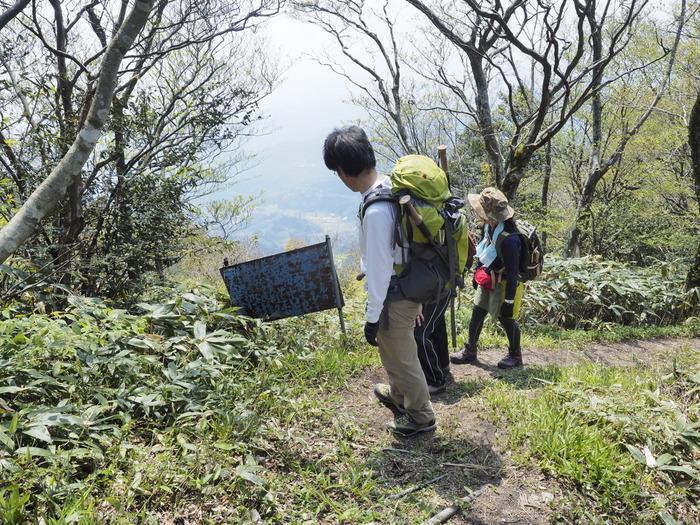 大江高山登山_c0116915_0111574.jpg