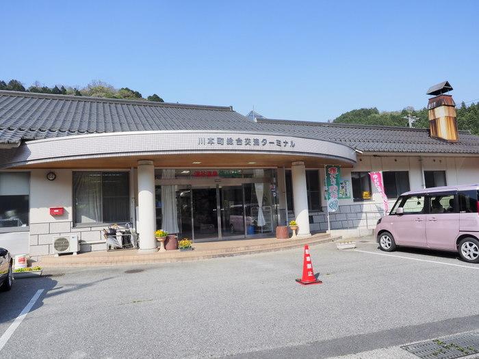 大江高山登山_c0116915_043304.jpg