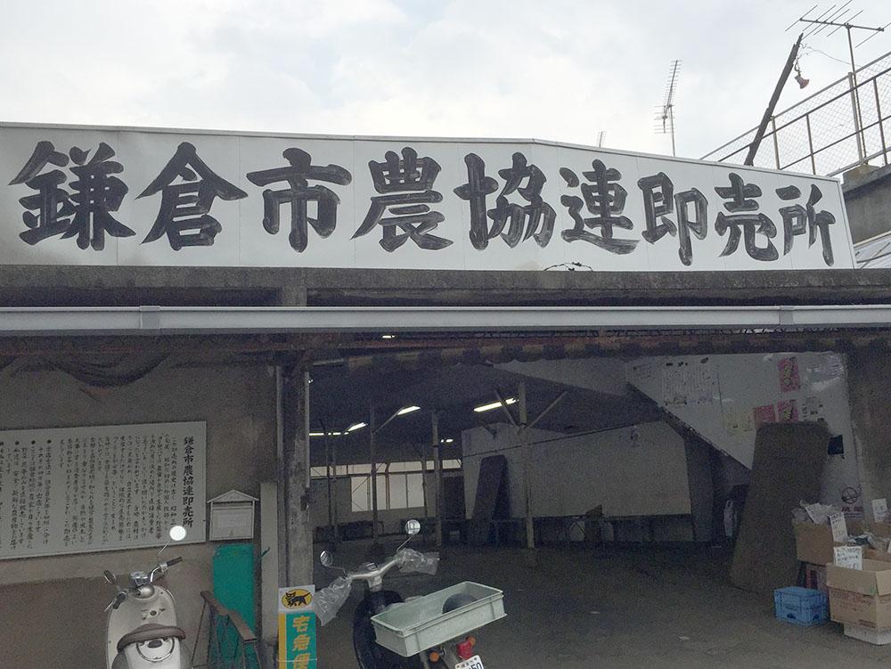 鎌倉散歩_f0034922_1985890.jpg