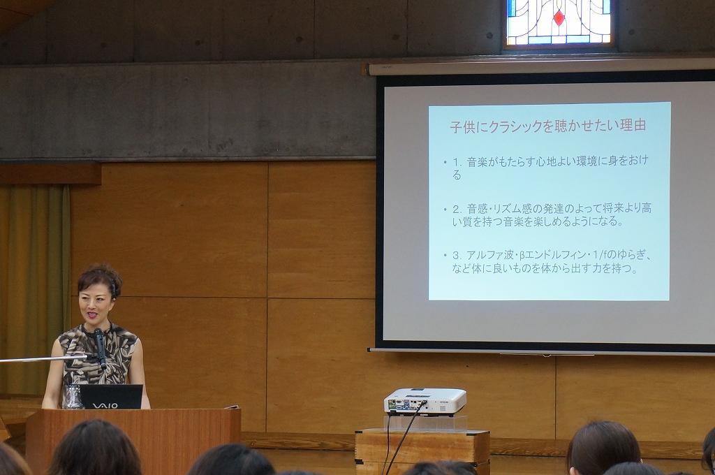 大成幼稚園での講演会と来る母の日コンサート_f0028323_16571327.jpg