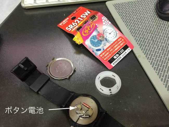 980円腕時計の108円電池交換_f0154626_14001044.jpg