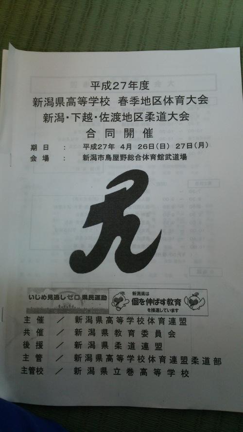 b0237229_1821290.jpg
