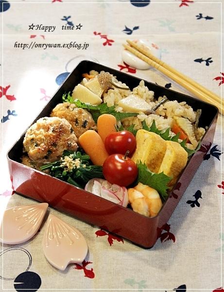 筍とわらびの炊き込みご飯弁当とはじめました~♪_f0348032_19254055.jpg