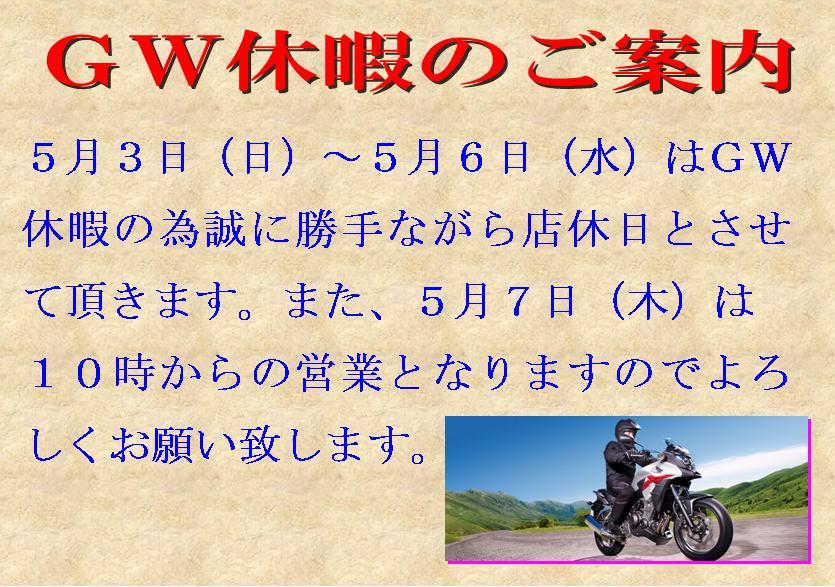 f0056935_15301685.jpg