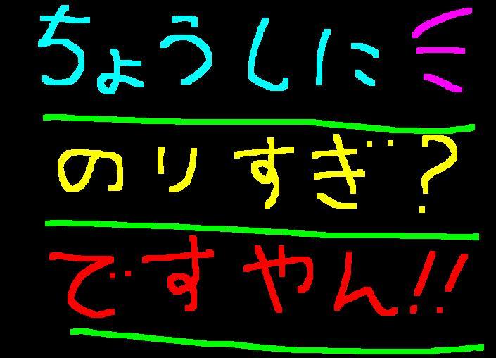 f0056935_1533675.jpg