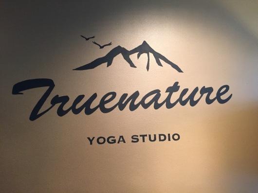 毎週火曜日はTrue Nature Studioでお待ちしています_a0267845_16460747.jpg