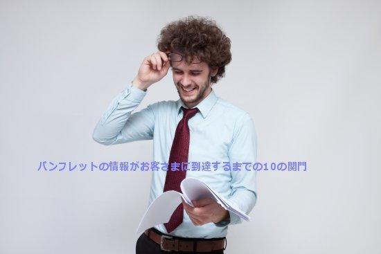 e0279055_15110410.jpg
